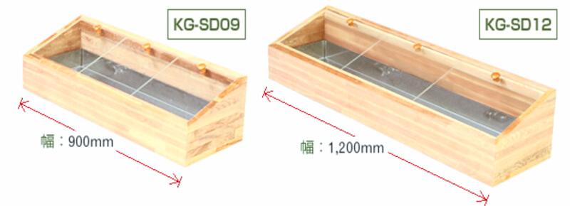 KG-SD09とKG-SD12